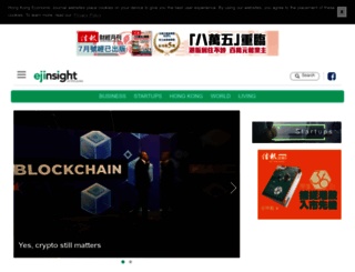 ejinsight.com screenshot