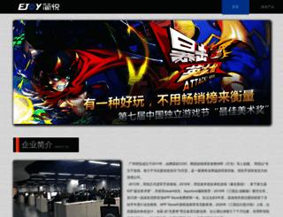ejoy.com screenshot