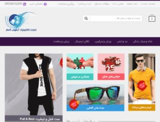 ekala.biz screenshot