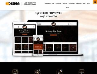 ekdesign.co.il screenshot