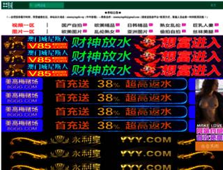 ekgelir-ekis.com screenshot