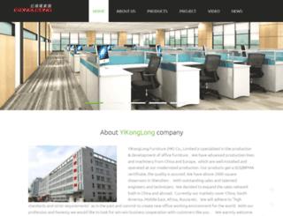 ekonglong.com screenshot