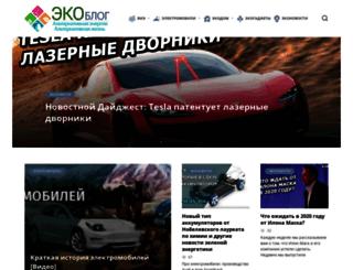 ekopower.ru screenshot