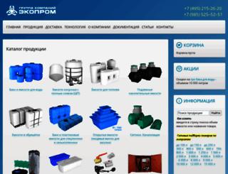 ekoprom-td.ru screenshot