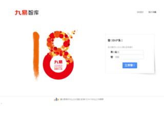 ekp.jiuyiad.com.cn screenshot