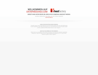 ektaparishad.com screenshot