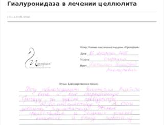 el-housespb.ru screenshot