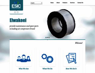 el-wakeel.com screenshot