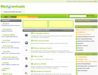 el.downloadv.com screenshot