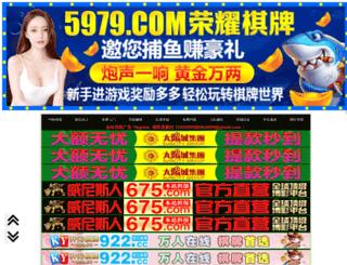 elajuar.net screenshot