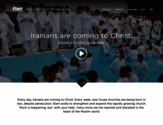 elam.com screenshot