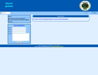elavenil.com screenshot