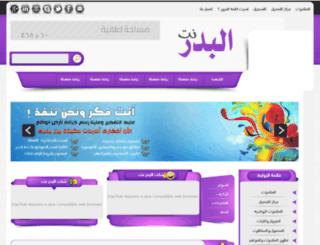 elbdrnet.com screenshot