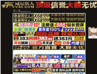 elblogdeasun.com screenshot