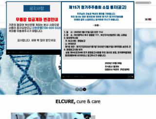 elcure.com screenshot