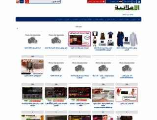 ele3lania.com screenshot