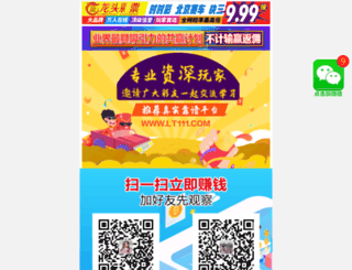 elearn.biotechmill.com screenshot