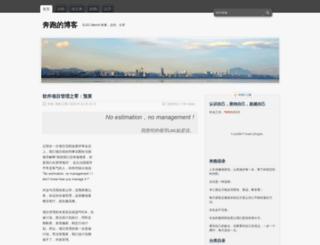 elecbench.com screenshot