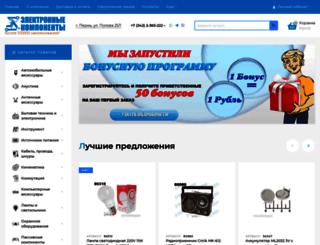 elecomp.ru screenshot