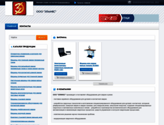 electric-mics.energoportal.ru screenshot