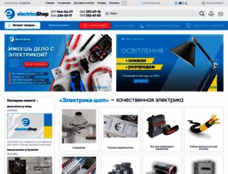 electrica-shop.com.ua screenshot