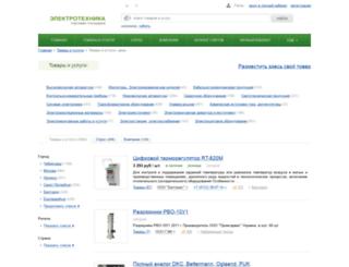 electrical.agroserver.ru screenshot