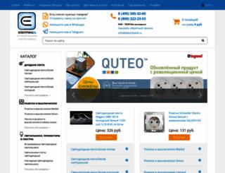 electrika24.ru screenshot