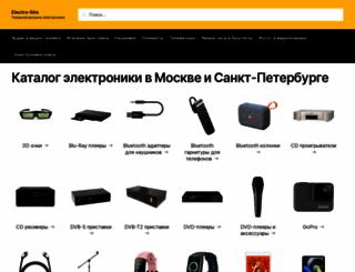 electro-site.ru screenshot