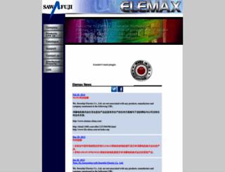 elemax.jp screenshot