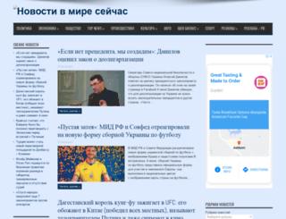 elentur.com.ua screenshot