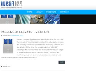 elevator-egypt.com screenshot