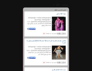 elhoryaa.blogspot.com screenshot