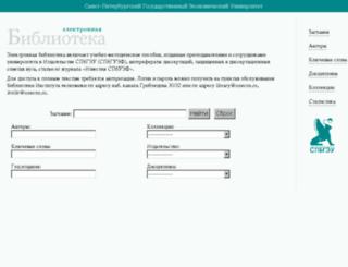 elibrary.finec.ru screenshot