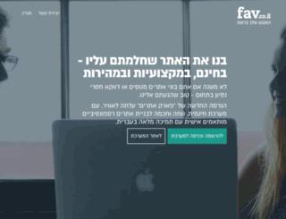 elicar.fav.co.il screenshot
