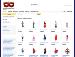 eliel.ru screenshot