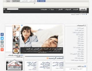 elife.com.eg screenshot