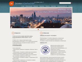 elina-computer.ru screenshot