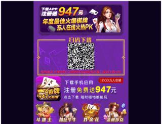 elistit.com screenshot