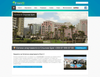 elit2.com screenshot
