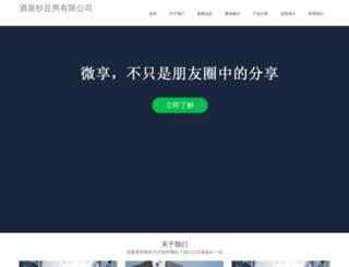 eliyasoftware.com screenshot