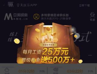 elkews.com screenshot