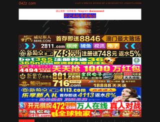 elle-enne.com screenshot