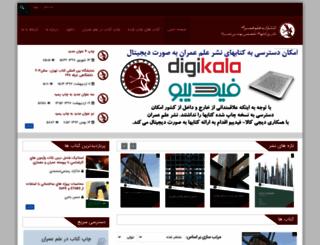 elme-omran.com screenshot