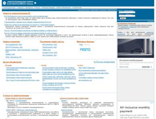 elteg.ru screenshot