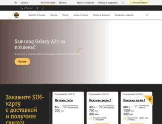 eltel.net screenshot