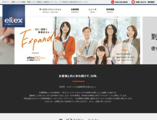 eltex.co.jp screenshot
