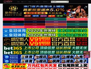 eluhome.com screenshot
