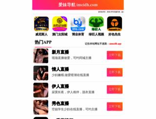 elvanmt2.com screenshot