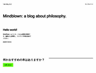 elw.jp screenshot