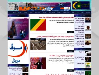 elwatan.info screenshot